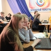 В Мурманской области открылась областная тематическая каникулярная школа «Заполярный Наноград»